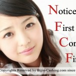consumer-finance-first-notice