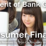 demerit-of-bank-group-cf